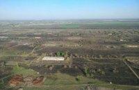 Міноборони назвало основні версії пожежі в Балаклії
