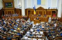 На сайті Ради поки що не з'явився узгоджений текст законопроекту про вибори