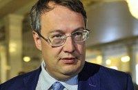 Геращенко допустил усиление контроля за соблюдением условий карантина среди граждан
