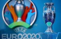 До перенесеного Євро-2020 залишилося 100 днів