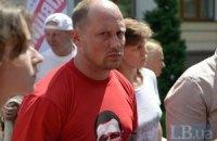 Профспілки обрали Капліна представником у Раді
