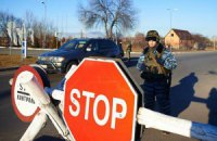 СБУ отложила запуск электронных пропусков в зоне АТО