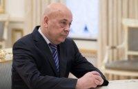 Москаль останется главой Закарпатской ОГА
