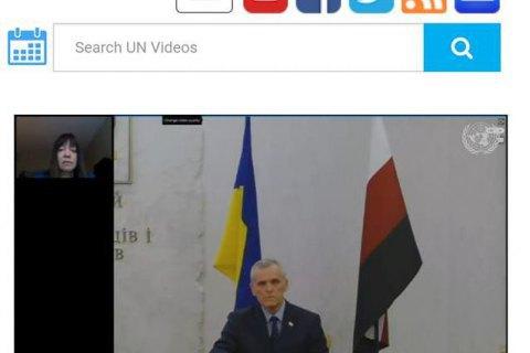 Лидер эрзян по квоте украинской делегации выступил в ООН с обвинениями в адрес Москвы