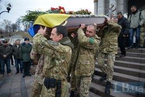 Україна втратила п'ятьох бійців за минулу добу