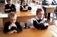 Кримські школи і дитсадки закрили до 30 листопада