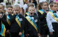 Супрун вважає шкільні лінійки шкідливими для здоров'я і психіки дітей