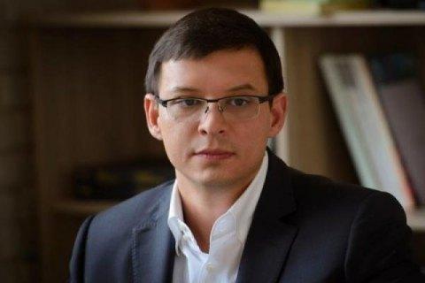 Передвиборна програма  Євгенія Мураєва