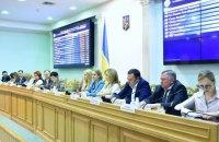 ЦВК відшкодувала парламентським партіям майже пів мільярда гривень
