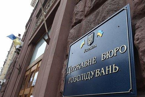 ГБР поймало работников СБУ на взятках за обещания не давать ход некоторым делам