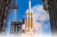 У США успішно запустили надважку ракету Delta IV Heavy із секретним вантажем Пентагону