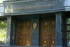 ГПУ вызывает журналиста из-за интервью с Данилишиным