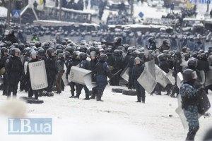 На 16:00 призначено підсумкову зачистку Майдану?