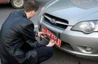 МВД объявило о введении новых автомобильных номеров