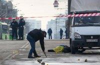 Умер 18-летний студент, пострадавший при взрыве в Харькове