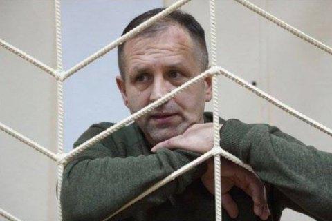 Крымчанин Балух объявил голодовку