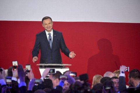 Дуда принес присягу президента Польши и упомянул в речи об Украине (обновлено)