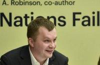 Милованов запропонував відбирати главу Бюро економічної безпеки в чатах WhatsApp