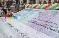 Отмена виз эффективнее всего улучшит имидж ЕС в Украине, - исследование