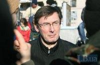 """Луценко не має претензій до """"беркутівців"""", які його били"""