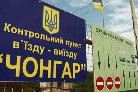 Пункты пропуска на админгранице с Крымом снова работают, - Госпогранслужба