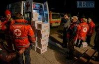 Червоний Хрест передав в ОРДЛО понад 100 тонн гуманітарної допомоги