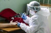 В Україні за минулу добу 673 особи захворіли на COVID-19
