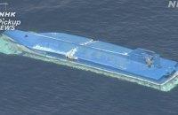 Троє японських рибалок загинули внаслідок зіткнення шхуни з російським суховантажем