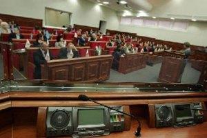Київрада хоче залишити українську єдиною державною мовою