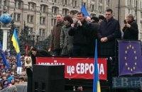 Луценко объявил начало мирной забастовки