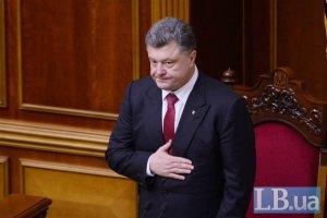Президент анонсировал создание проевропейского Кабмина