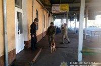В Житомире эвакуировали три вокзала из-за сообщения о минировании