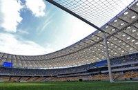 """""""Шахтар"""" не зможе провести домашній матч раунду плей-оф Ліги чемпіонів на """"Олімпійському"""" через святковий концерт"""