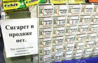 В подземках запретят торговать сигаретами