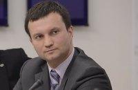 """Прозрачный внутренний рынок газа решит проблемы с """"Газпромом"""", - мнение"""