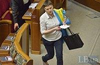 Луценко: Савченко грозит снятие неприкосновенности
