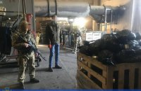 СБУ в Одессе сожгла наркотики на 100 млн долларов