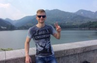 У Китаї раптово помер український тренер з фігурного катання