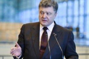 Порошенко считает поддержку власти беспрецедентной