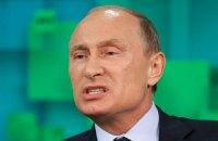 Путин обвинил европейские СМИ в ангажированности