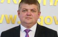 Зеленский назначил врио главы Ивано-Франковской области