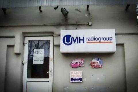 "АРМА передаст ""Украинский медиахолдинг"" Курченко Коломойскому"