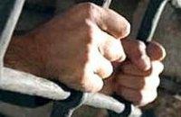 В Днепропетровске осудили шестерых членов преступной группировки