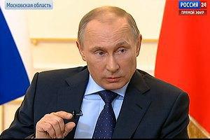 Путін вважає, що приєднання Криму потрібно внести в підручники історії