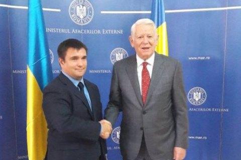 Клімкін і голова МЗС Румунії проведуть переговори в Чернівцях