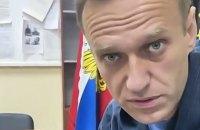 Над Навальним провели суд у відділку поліції, його заарештували на 30 діб (оновлено)