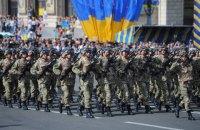 Сьогодні в Києві перекриватимуть рух транспорту для репетиції параду