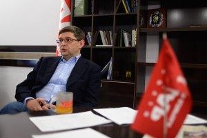 """""""УДАР"""" хочет заняться евроинтеграцией Украины"""