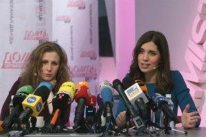Толоконникова и Алехина рассказали о своей будущей правозащитной деятельности