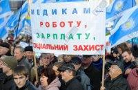Терпець урвався – українці готові до страйку!